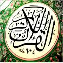 Oromo Quran icon