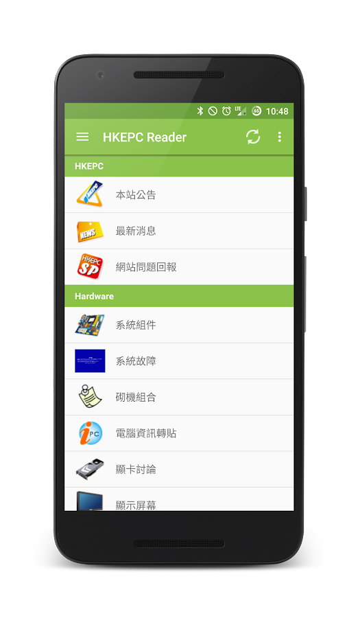 HKEPC Reader for Android- screenshot