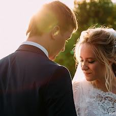 Wedding photographer Anastasiya Strelcova (nastya2307). Photo of 11.05.2018
