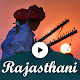 Download Rajasthani Video Status - Video Status For PC Windows and Mac