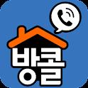 방콜 - 원룸, 투룸, 오피스텔, 부동산 앱 icon