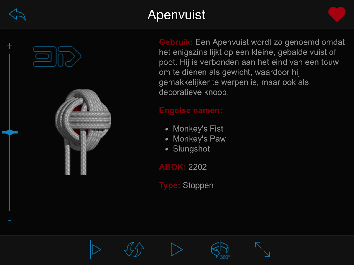 Knopen 3D  ( Knots 3D ): screenshot