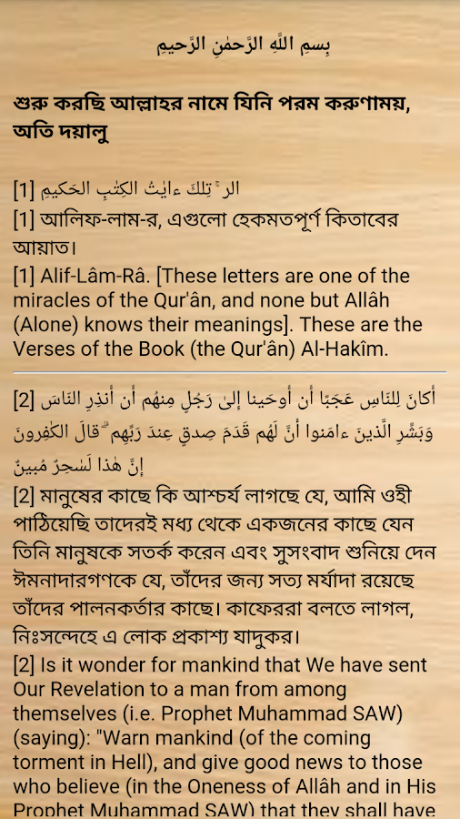 99 names of allah with meaning in english pdf
