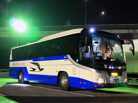 中国JRバス「出雲ドリーム博多号」 641-4957 めかりPAにて その3