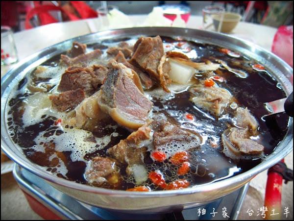 台灣土羊羊肉攤