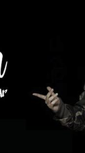 اغاني عماد بنعمر- أغنية المشيشة 2018 بدون أنترنيت - náhled
