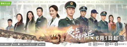 C-drama Ratings and Celeb Rankings (week starting May 31)