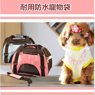 #寵物袋#防水#狗袋#貓袋#去街#dogs bag #cats bag