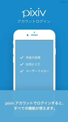 玩免費娛樂APP|下載ピクボイス app不用錢|硬是要APP