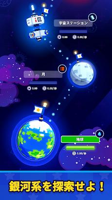 Rocket Star Tycoon: 宇宙工場経営シュミレーションゲームのおすすめ画像5