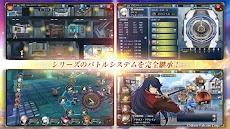 英雄伝説 暁の軌跡モバイルのおすすめ画像4