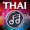 Thai Songs & Music Video : Thailand Music Player APK
