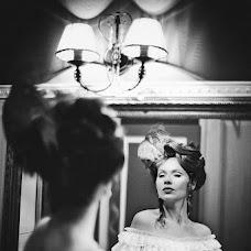Wedding photographer Nadezhda Andreeva (Kraska). Photo of 06.08.2013