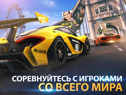 Asphalt 8: На взлёт Screenshot