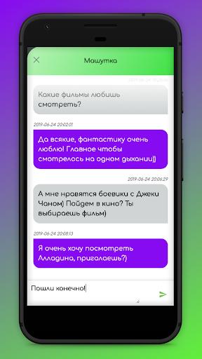 Flirtbox 1.0.23 screenshots 5
