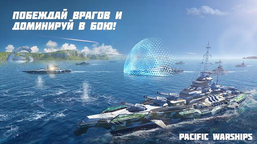 Pacific Warships:  Epic Battle 0.5.0 screenshots 2
