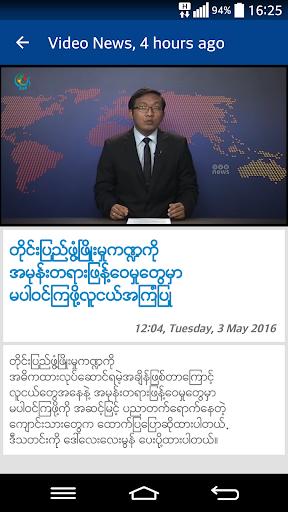 DVB TV News 玩新聞App免費 玩APPs