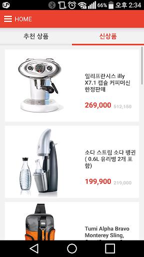 팝딜 해외직구 추천 배송조회 서비 국내 해외 조회