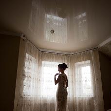 Wedding photographer Irina Krishtal (IrinaKrishtal). Photo of 11.10.2018