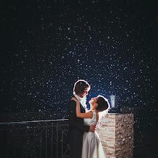 Wedding photographer Vladimir Garbar (VLADIMIRGARBAR). Photo of 20.04.2015