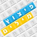 פיצוץ מילים icon
