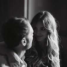 Wedding photographer Tanya Grishanova (grishanova). Photo of 02.10.2018