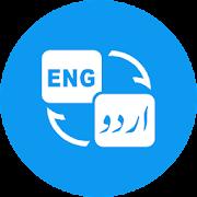 Urdu to English & English to Urdu Translator