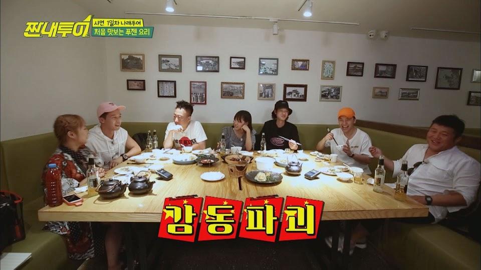 salty tour seungri sejeong 1