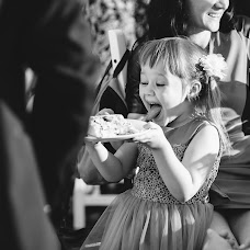 Vestuvių fotografas Yana Kremova (kremova). Nuotrauka 27.08.2018