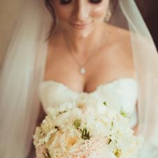 Wedding photographer Elena Kostrica (helenkoc). Photo of 13.08.2016