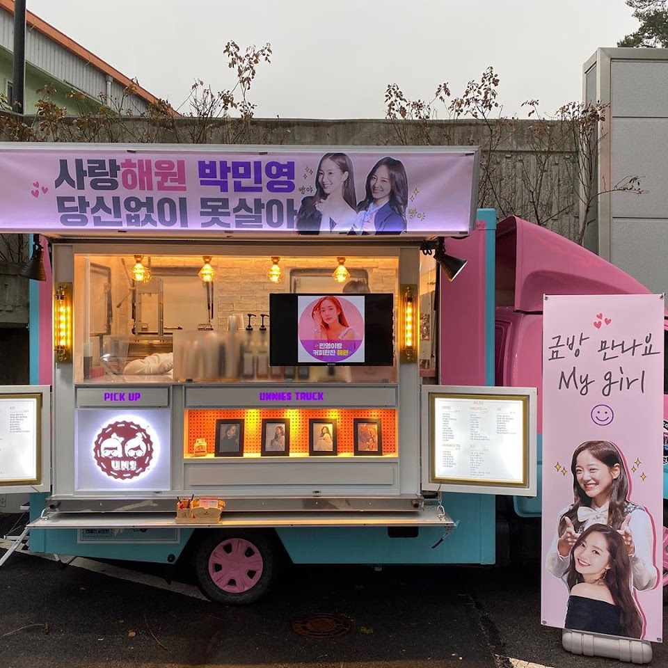 sejeong food truck