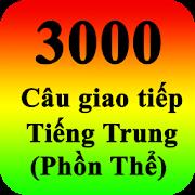 3000 câu giao tiếp tiếng Trung Phồn Thể