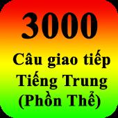 Tải Game 3000 câu giao tiếp tiếng Trung Phồn Thể