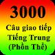 3000 câu giao tiếp tiếng Trung Phồn Thể apk