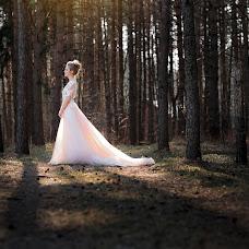 Wedding photographer Andrey Pavlov (pavlov). Photo of 10.05.2018
