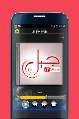 RADIO ALGERIE JIL FM - screenshot