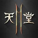 天堂2M icon