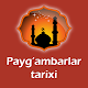 Download Payg'ambarlar tarixi kitob AUDIO For PC Windows and Mac