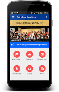 Pathshala App Demo- screenshot thumbnail