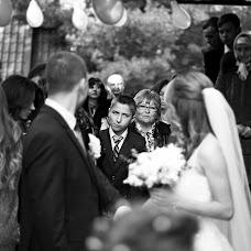 Wedding photographer Alena Kac (AlyonaKats). Photo of 16.02.2016