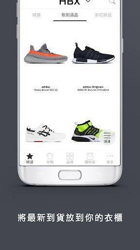 HBX - 購買最新時尚服飾及鞋款