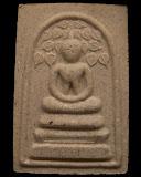 สมเด็จปรกโพธิ์อุดมสุข หลวงปู่เกลี้ยง วัดวิสุทธิ์โสภน (บ้านเป๊าะ) จ.ศรีสะเกษ รุ่นแรก พ.ศ. 2536 พร้อมกล่องเดิม