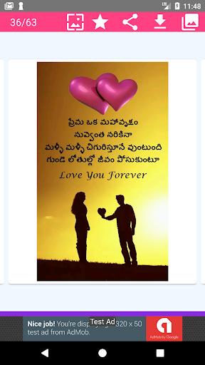 10000+ Heart Touching Quotes In Telugu 1.0 screenshots 7