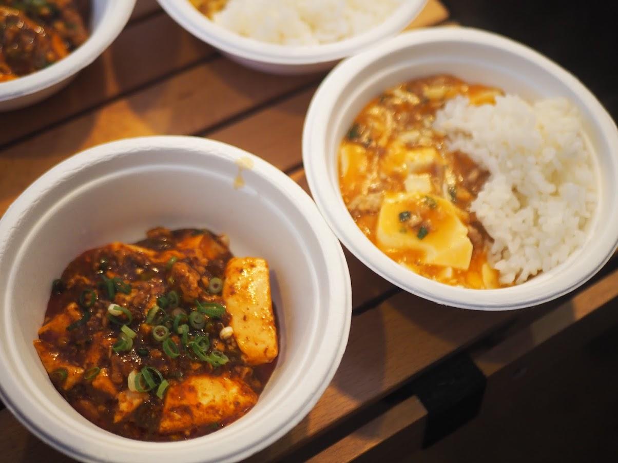 キャンプ 麻婆豆腐