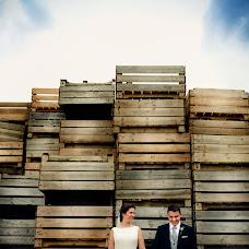 Fotógrafo de bodas javier urries (urries). Foto del 04.05.2017