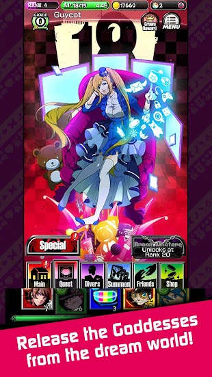 18: Dream World- screenshot thumbnail