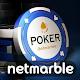 넷마블 포커 - 7포커, 로우바둑이, 뉴포커 (game)