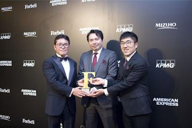 『Forbes JAPAN』が「日本の起業家ランキング2020」を発表