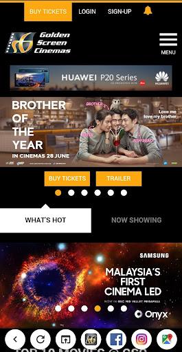 Cinema Malaysia 1.15 screenshots 4