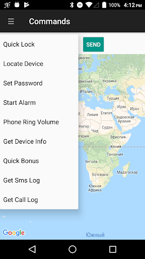 Advanced Parental Tools 1.404 Screenshots 6